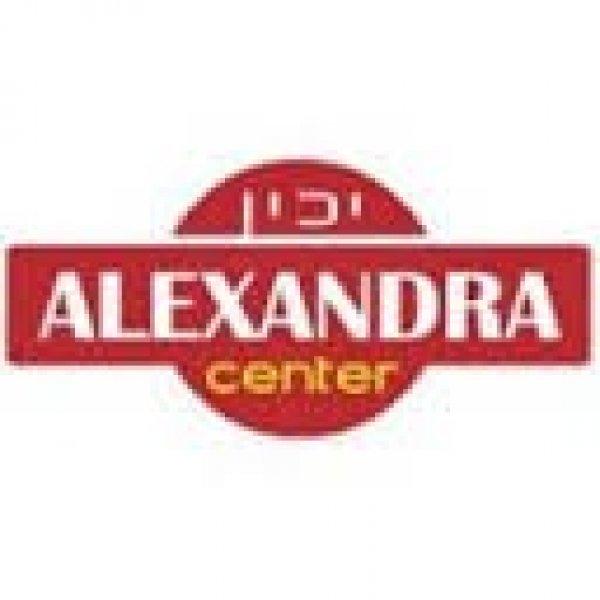 מרכז יכין אלכסנדרה סנטר