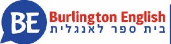 בית ספר לאנגלית ברלינגטון Burlington