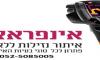 לוגו ע. מרציאנו